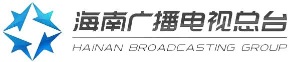 海南电视台